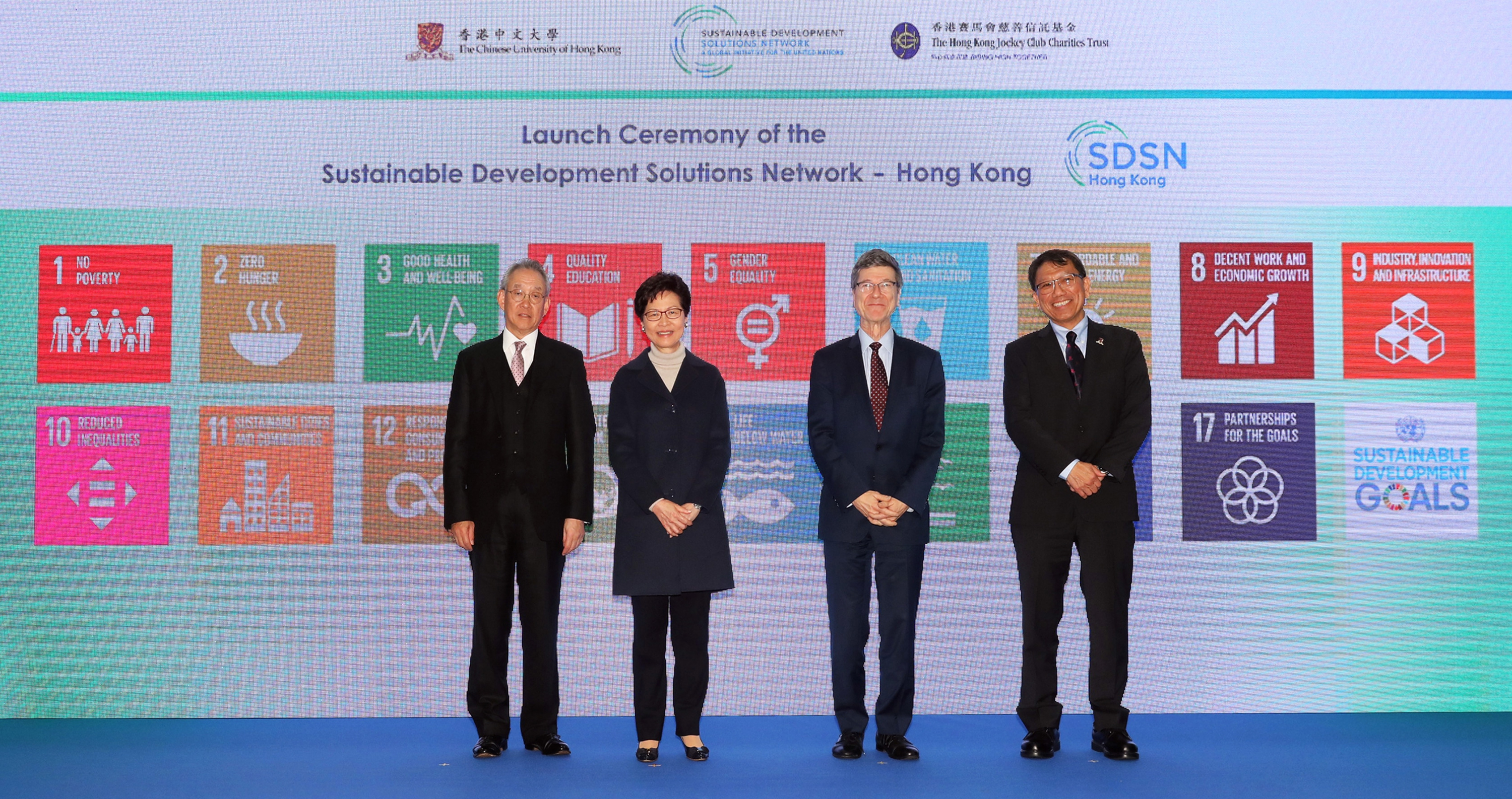 Officiating at the launch ceremony of the Sustainable Development Solutions Network Hong Kong are The Chief Executive of the Hong Kong Special Administrative Region Mrs Carrie Lam Cheng Yuet-ngor (2nd left); Director of the UN SDSN Professor Jeffrey Sachs (2nd right); Deputy Chairman of The Hong Kong Jockey Club Mr Anthony W K Chow (1st left), and Vice-Chancellor and President of CUHK Professor Rocky S Tuan (1st right)
