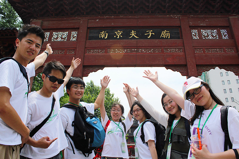 Students visit Nanjing during the 2012 Green Summer Camp