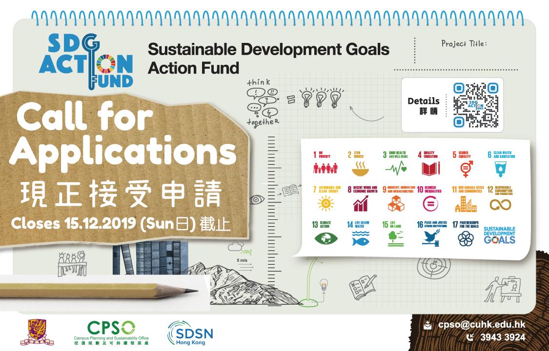sdg-action-fund-2019-r3-slider-2