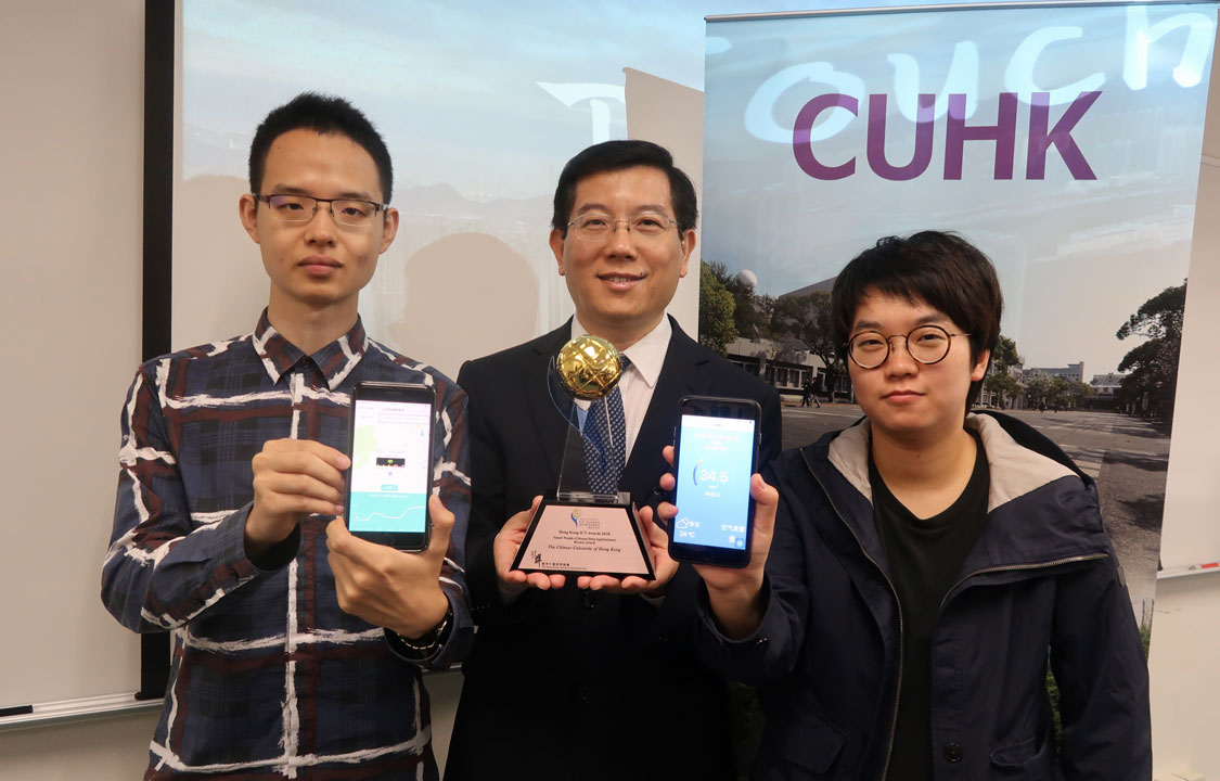 D 2018 CUHK Develops Real time Air Quality Mobile Application Receives the Hong Kong ICT Awards 2018